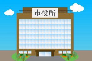 金 狛江 給付 持続化給付金の支援対象を拡大 :